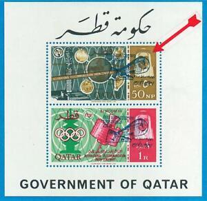 QATAR 1966 SPACE, Rare ERROR XF MNH/** INVERTED BLUE Overprinted Sheet, 5  Exist