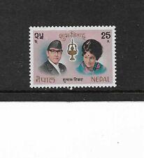 1970 NEPAL - WEDDING OF PRINCE BIRENDRA & PRINCESS AISHWARYA - MNH.