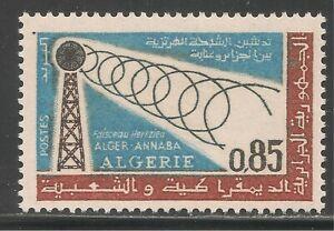 Algeria #331 (A72) VF MINT VLH - 1964 85c Communications Tower - Telephone