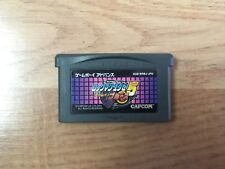 Rockman EXE 5 Team of Blues Game Boy Advance Nintendo Import Japan