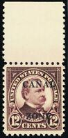 Canal Zone 88, Mint 12¢ VF NH Stamp CV $34.00 - Stuart Katz