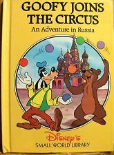Goofy Joins The Circus '92? Trip To Russia Micky Mouse Disney Small World