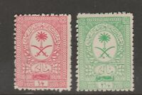Middle East Revenue Fiscal Stamp 12-19-20-10d Saudi Arabia
