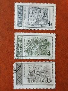 China - 1956 -  Chengtu Discovery's  - 3 stamp set - CTO - LH