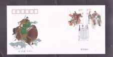 China 2011-23 God of Guan Di Legends Stamps 關帝, FDC A