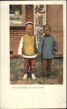 Chaintown - San Francisco? Children Po & Wing c1905 Postcard