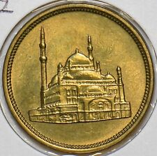 Egypt 1992 AH1413 10 Piastres 152656 combine shipping