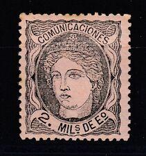 1870 EDIFIL 103* NUEVO CON CHARNELA. EFIGIE ALEGORICA DE ESPAÑA (1219)