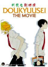 DVD Japan BL Anime Movie Doukyuusei The Movie *English Sub* + Free Shipping