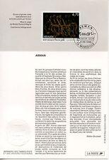 FDC / PREMIER JOUR / ART / TABLEAU / ARMAN MARSEILLE 1996
