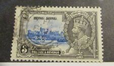 HONG KONG Scott #147 Θ used, 1935 Windsor Castle & King 3c, fine + 102 card