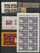 Unusual Worldwide Lot on 4 Pages MH/MNH/Used, Japan, Monaco Etc