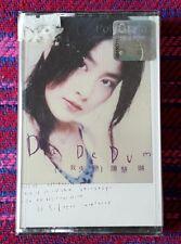 Kelly Chen ( 陳慧琳 ) ~ De Dum De ( Malaysia Press ) Cassette