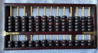 Wow Rare Find! Vintage Chinese ABACUS 13 Rows 91 Beads-Diamond Brand