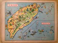 1933 TAIWAN PICTORIAL MAP MICRONESIA PICTORIAL MAP JPN TERRITORY SAIPAN FORMOSA