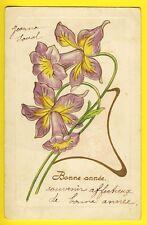 Carte Ancienne Relief ART NOUVEAU Postée en 1905 BONNE ANNÉE Fleurs JONQUILLES