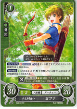 Fire Emblem 0 Cipher Path of Radiance Trading Card Rolf Lofa B03-017ST Small Bow