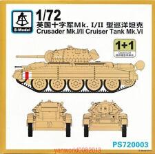 S-model 1/72 PS720003 Crusader Mk.I/II Cruiser Tank MK.VI (1+1)