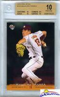 2008 BBM Japan#329 Masahiro Tanaka BGS 10 PRISTINE Yankees 175 Million-Cy Young?