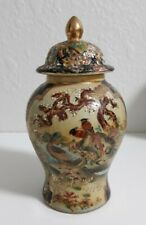 Vintage ROYAL SATSUMA Japanese Small Vase w/Lid PRETTY !!