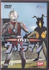 Ultraman vol. 10 DVD 37-39 Japan Import R2 Tokusatsu Tsuburaya