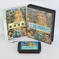 DAIKOKAI JIDAI Daikoukai Mega Drive Sega 271 md