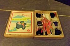 Vintage Japan Fuyiko Japanese Doll With 6 Wigs in Wooden Box