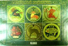 "Ukraine 2013 ""Oriental Lunar Calendar - Horse-Pig"" Mi 1390-1395 MNH Bl 118"