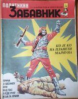 Magazine Politikin zabavnik PLANET of APES cover and comic in middle Yug 1984