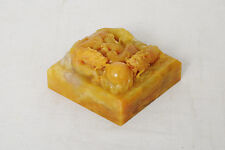 Uncarved  Chinese  Yellow  Shoushan  Stone  Seal       M2607