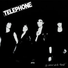 Hardrock Vinyl-Schallplatten mit Rock-Genre 1980-89-Sub - Subgenre