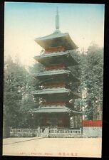 Japan, Nikko, Pagoda (unposted Vintage Post Card, hand colored (JA318