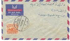 JORDAN PALESTINE 1959 5 FILS PALMYRA RUINS REVENUE STAMP USED AS POSTAGE NABLUS