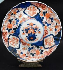 Large Antique 19thC Meiji Japanese Fukagawa Imari Charger - Sei Ji Kai Sha mark