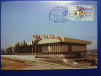 LOT 9162 TIMBRES STAMP CARTES MAXIMUM VEXILLOLOGIE PORTUGAL ANNEE 1987