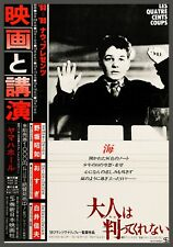 Decor Poster.Home interior design.Room wall print.400 Blows movie.Japanese.6887