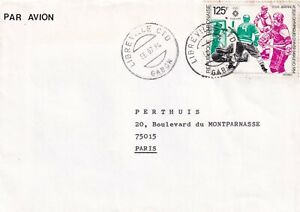 GG1209 Gabon Ice Hockey  Sarajevo Olympics stamp on 1984 cover