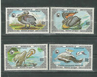 Mongolia 1986 Birds. Pelicans. Complete set. MNH. VF