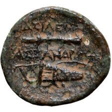 Greek coin AE 20 Macedonia, King, Kassander 316-297 BC.