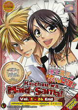 Kaichou Wa Maid-Sama! Complete Series 26 Episodes + OVA DVD Box English Subs