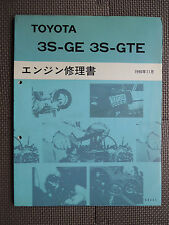 JDM TOYOTA 3S-GE Engine (for SV ST SW) Original Service Shop Repair Manual Book