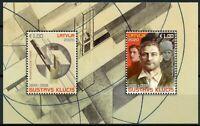 Latvia Art Stamps 2020 MNH Gustavs Klucis Klutsis Photographer 2v M/S