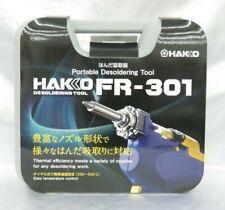 Hakko FR301-81 Desoldering Equipment Tool  Flat Plug 98W 100V Express delivery
