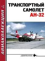 AKL-201603 AviaCollection 2016/3 Antonov An-32 military transport aircraft story