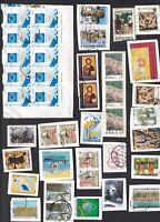 Griechenland  .. Kiloware auf Papier .... !!! 12 Bilder !!!