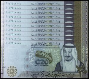 10 Banknotes (consecutive) /// 2020 SAUDI ARABIA 20 RIYALS BANKNOTE, UNC