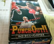 PUNCH OUT FAMICOM NES
