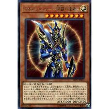 Yu-Gi-Oh Japanese LVP2-JP003 Black Luster Soldier - Envoy Of The Beginning Rare
