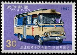 Ryukyu Islands - 1967 - 3 Cents Mobile TB Clinic Bus Issue # 163 Mint F-VF Nice