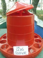 12kg HEAVY DUTY-ROBUST POULTRY FEEDER, CHICKEN-DUCK-HEN-TURKEY